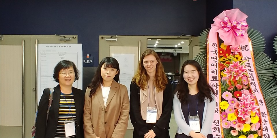 Members of the Child Language Lab, Chosun University